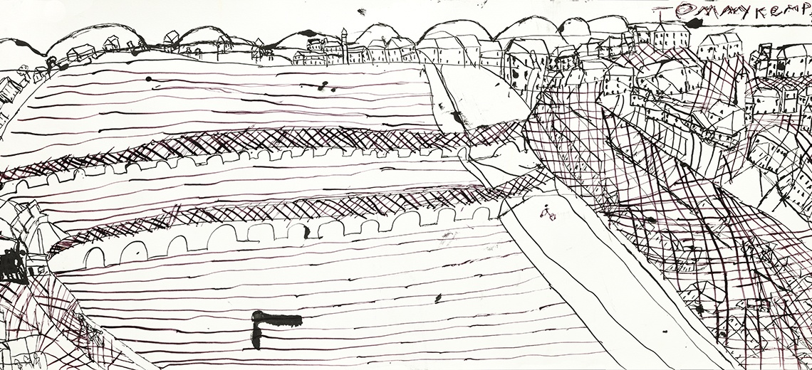 An ink drawing of a landscape