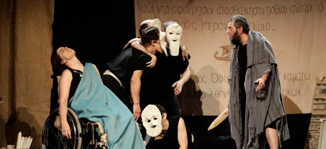 Group of actors in masks