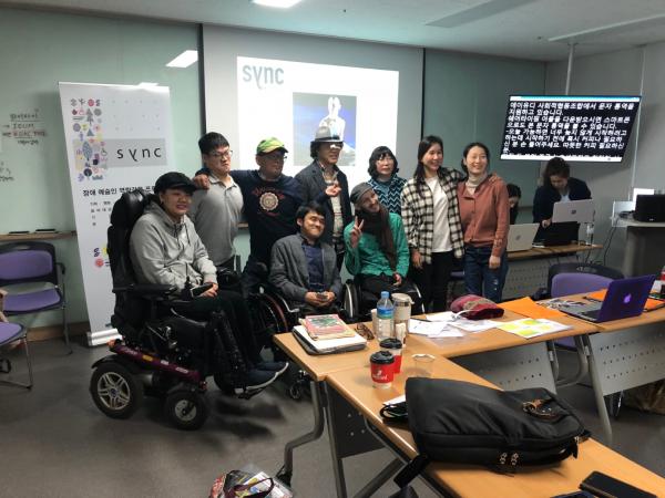 Sync Korea group photograph