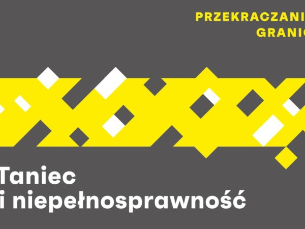 A grey and yellow stylised graphic featuring a criss-cross pattern and the name of the programme